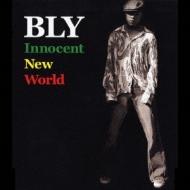 Innocent New World