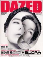 DAZED & CONFUSED JAPAN 31