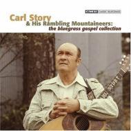 Bluegrass Gospel Collection
