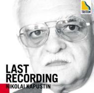 カプースチン:ラスト・レコーディング ニコライ・カプースチン(ピアノ)