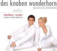 Des Knaben Wunderhorn: Damrau(S)I.paley(Br)Ladermann(P)
