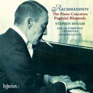 ピアノ協奏曲全集 スティーヴン・ハフ、リットン&ダラス響(2CD)