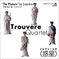 (Saxophone Quartet)the Planets: トルヴェール・クワルテット Trouvere Q