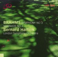 交響曲第3番、セレナーデ第2番 ハイティンク&ロンドン響