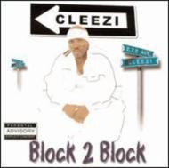 Block 2 Block