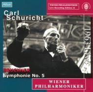 交響曲第5番 シューリヒト&ウィーン・フィル(1963)