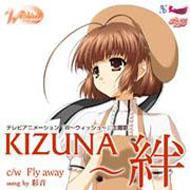 KIZUNA〜絆(c/w:Fly away)
