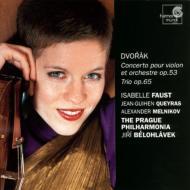 ヴァイオリン協奏曲、他 ファウスト(vn)ビエロフラーヴェク&プラハ・フィル