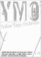 YMO イエローマジックオーケストラ