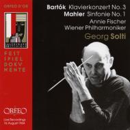 交響曲第1番『巨人』、バルトーク:ピアノ協奏曲第3番 ショルティ&ウィーン・フィル、A.フィッシャー(1964)