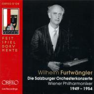 フルトヴェングラー / ザルツブルク音楽祭ライヴ・ボックス(8CD)