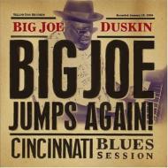 Big Joe Jumps Again -Cincinnati Blues Session