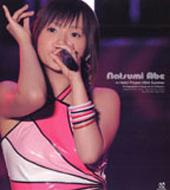 Natsumi Abe in Hello! Project 2004 Summer