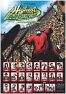 "MIGHTY JAM ROCK presents""HIGHEST MOUNTAIN 2004"