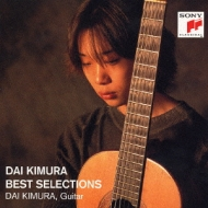 Best Classics 100 22 Dai Kimura Best Serections