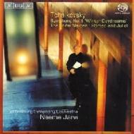 交響曲第1番『冬の日の幻想』、『ロメオとジュリエット』、『雪娘』より ヤルヴィ&エーテボリ響