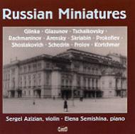 Russian Miniatures: Azizian(Vn)