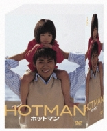 HOT MAN DVD-BOX