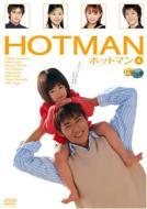 HOT MAN VOL.4