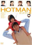 HOT MAN VOL.3