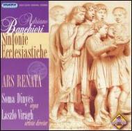 Sinfonie Ecclesiastiche: Viragh / Ars Renata, Sonatores Pannoniae, Etc