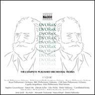 [管弦楽曲全集](17枚組) ガンゼンハウザー/スロヴァキア・フィル/他