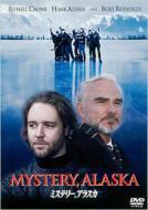 Mystery.Alaska
