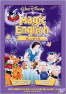 Magic English/楽しいおうち