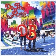 Do The B-side