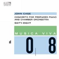 Concerto For Prepared Piano, Sixty-eight: Vis / Bavarian.rso, Regos(P)