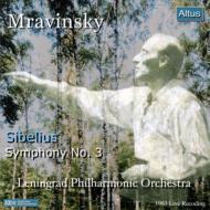 交響曲第3番 ムラヴィンスキー&レニングラード・フィル