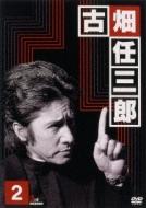 古畑任三郎 3rd season 2