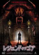 レジェンド オブ ゴア 13th Child / Legend Of Jersey Devil