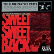 Revolutionary Analysis Of Sweet Sweetback
