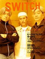 スイッチ2004-8