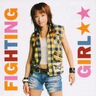FIGHTING GIRL☆☆