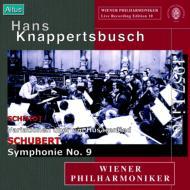 交響曲第9番『グレート』、他 クナッパーツブッシュ&ウィーン・フィル(1957)