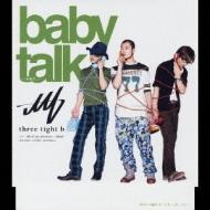 baby talk 〜未来に...〜