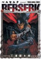 ベルセルク 27 ヤングアニマルコミックス
