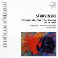 組曲『火の鳥』1945年版、『かるた遊び』 ジョセフ・ポンス&グラナダ市管弦楽団