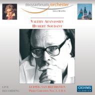 ピアノ協奏曲第1・2・4番 アファナシエフ(2CD)
