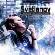サン=サーンス:交響曲第3番、フランク:交響曲ニ短調 スヴェトラーノフ&ソ連国立響