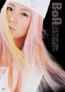 BoA LIVE TOUR 2004-LOVE & HONESTY-