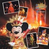 東京ディズニーランド ブレイジング リズム 2004 【Copy Control CD】