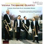 ウィーン・トロンボーン四重奏団〜トロンボーンによる室内楽への誘い