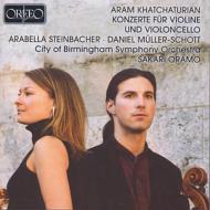 チェロ協奏曲、ヴァイオリン協奏曲 ミュラー=ショット(vc)、シュタインバッハー(vn)、オラモ&バーミンガム市交響楽団