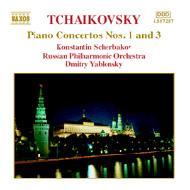 ピアノ協奏曲第1番/第3番/アンダンテと終曲 シチェルバコフ/ヤブロンスキー/ロシア・フィル