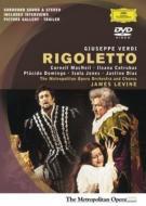 『リゴレット』全曲 レヴァイン&メトロポリタン歌劇場、ドミンゴ、コトルバス(1977 ステレオ)(DVD)