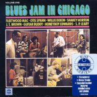 Blues Jam In Chicago Vol 1