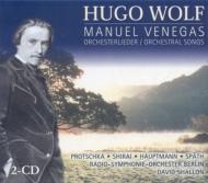 歌曲集オーケストラ歌曲、スペイン歌曲 白井光子(メゾ・ソプラノ)、デイヴィッド・シャローン(指揮)、ヘル(ピアノ)